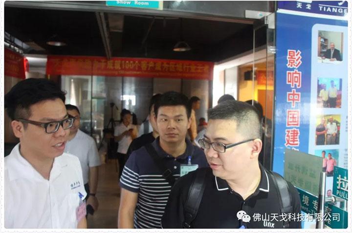 学员们参加天戈展厅2