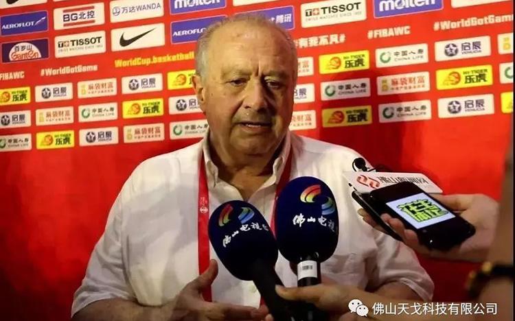 国际篮联主席霍拉西奥·穆拉托雷