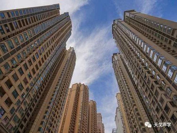 关注住宅噪音——楼层越矮噪声越大?