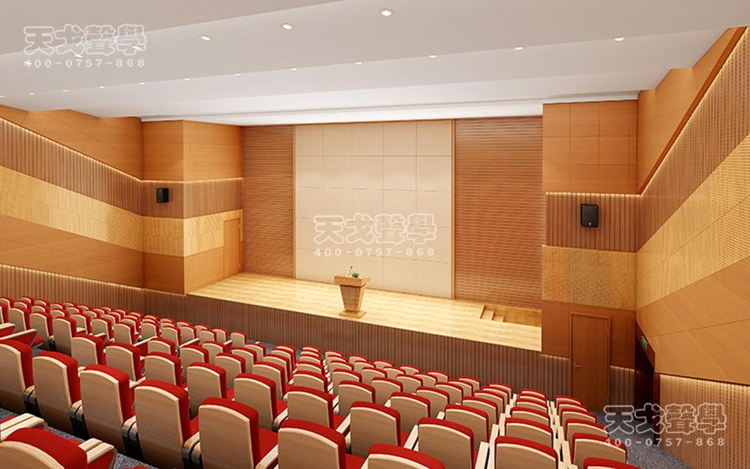 蒙古多功能厅声学设计