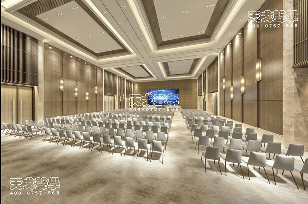 中国软件CBD总部国际会议厅