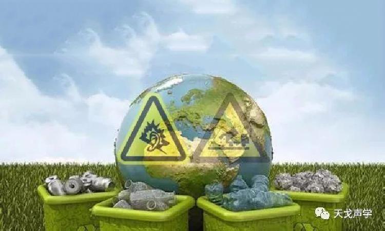 解读排污许可制改革:噪声将纳入排污许可管理