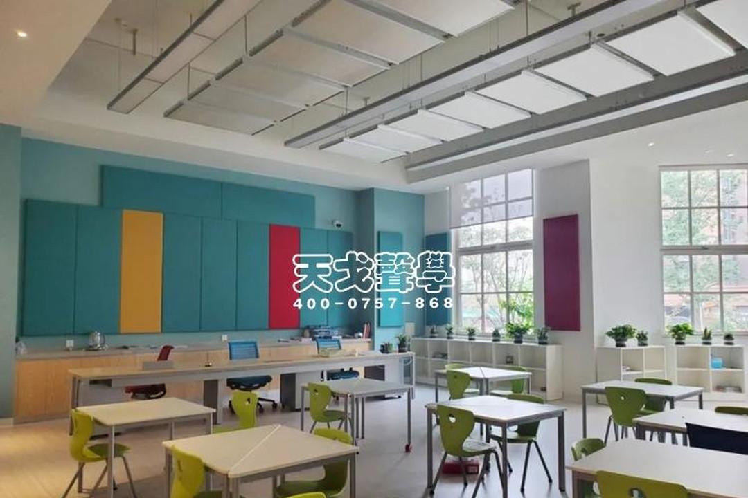 华为清澜山学校教室声学设计