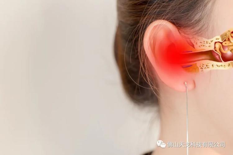 全国爱耳日——保护听力,终生受益
