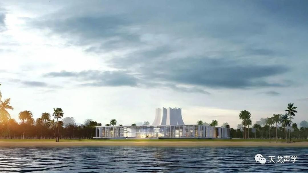 冈比亚国际会议中心