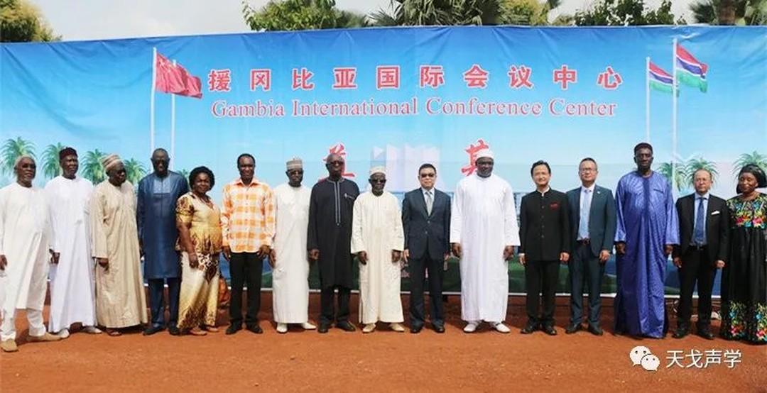冈比亚国际会议中心-合影