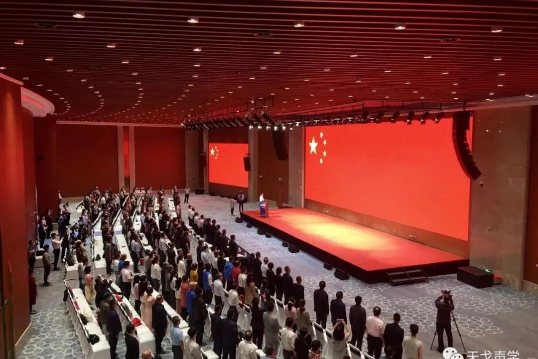 广东广州南沙滨海会展中心会议大厅-4