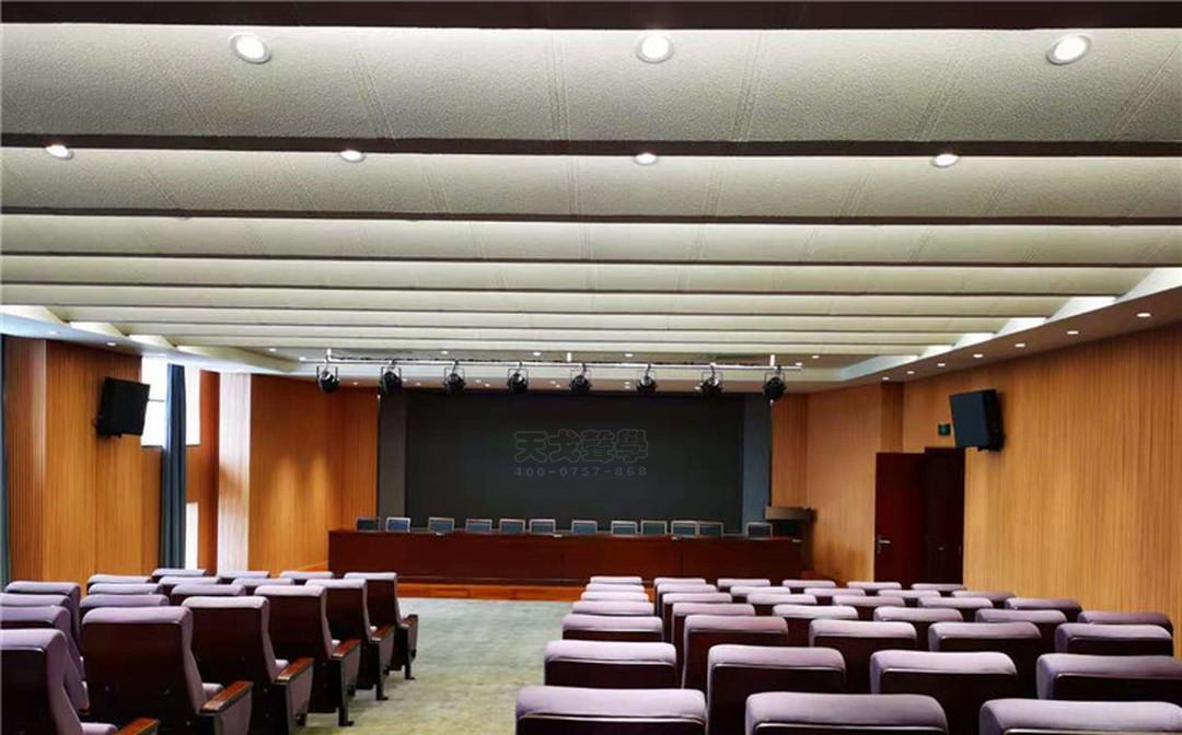 广西南宁市第三中学报告厅-3