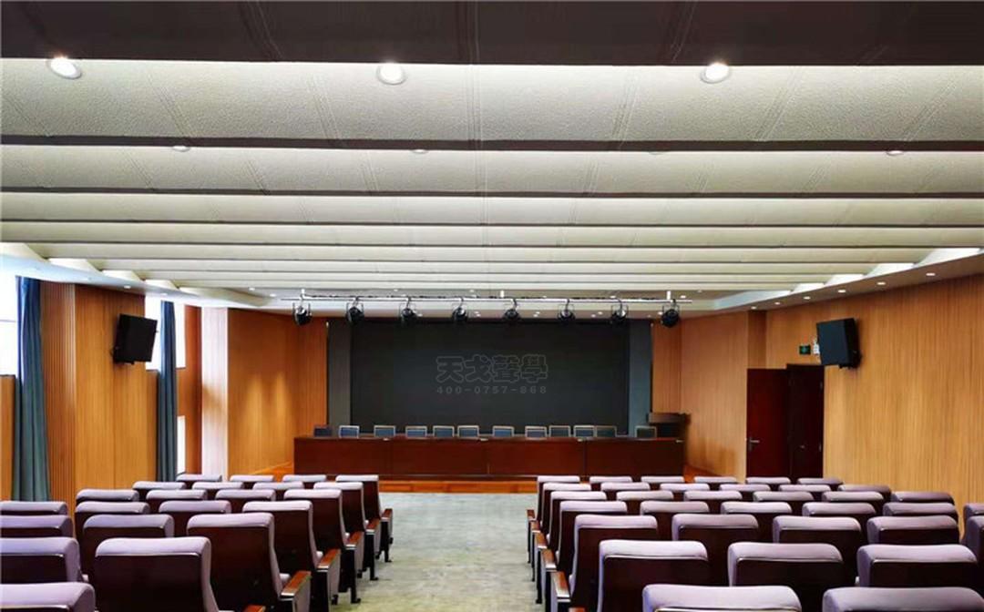 广西南宁市第三中学报告厅-4