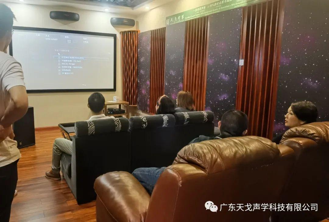 欢迎广东省建筑装饰设计行业协会兰芳会长一行人莅临天戈指导工作-2