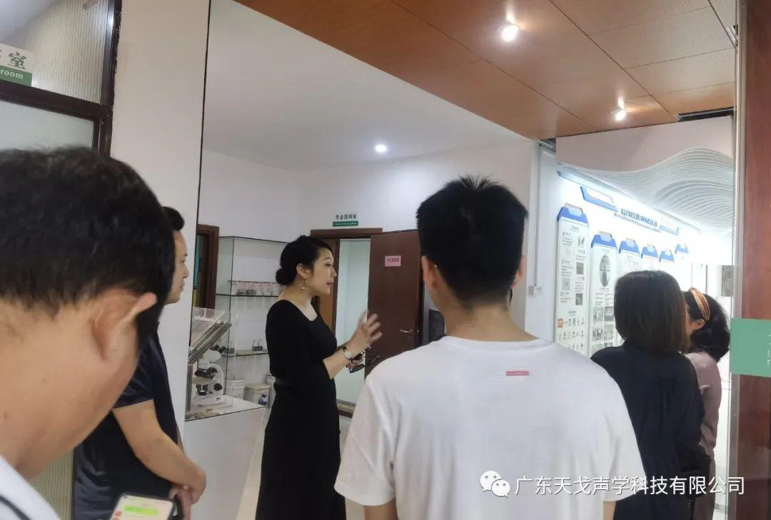 欢迎广东省建筑装饰设计行业协会兰芳会长一行人莅临天戈指导工作-3