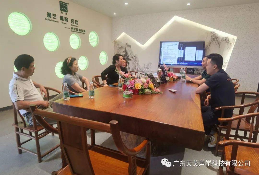 欢迎广东省建筑装饰设计行业协会兰芳会长一行人莅临天戈指导工作-6