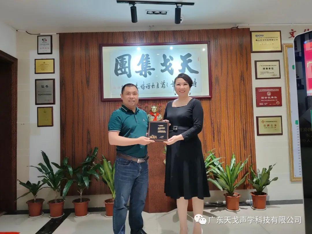 欢迎广东省建筑装饰设计行业协会兰芳会长一行人莅临天戈指导工作-8