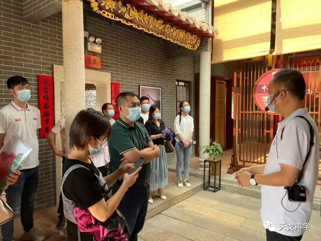天戈声学党员干部到中共南三花工委历史展馆参观学习-2