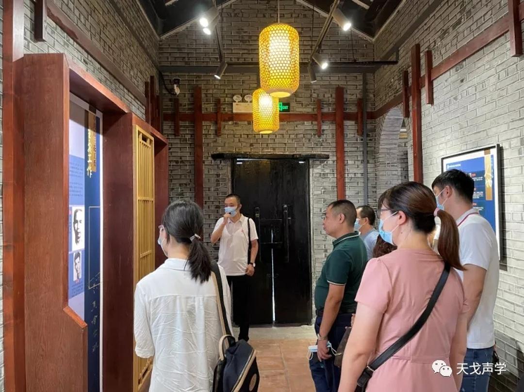天戈声学党员干部到中共南三花工委历史展馆参观学习-3