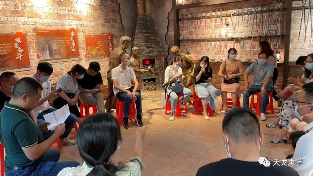 天戈声学党员干部到中共南三花工委历史展馆参观学习-4