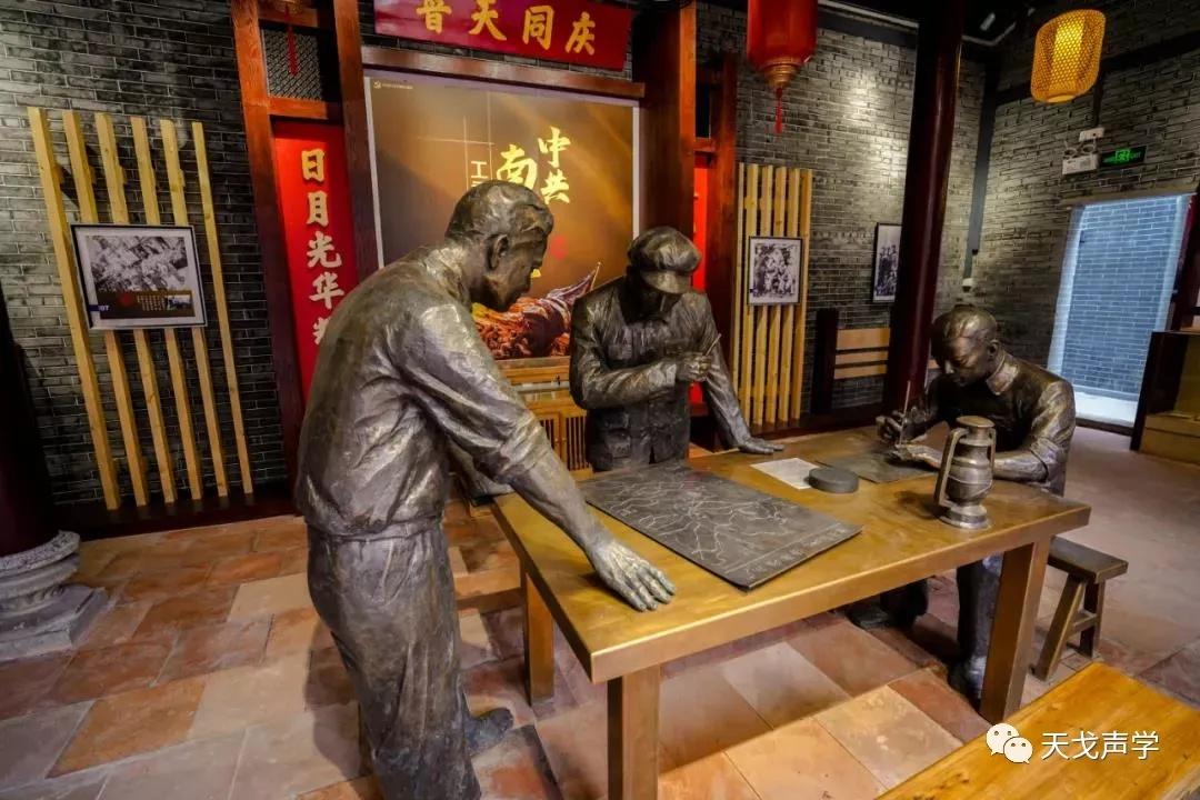 天戈声学党员干部到中共南三花工委历史展馆参观学习-5