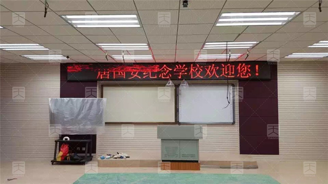 珠海唐国安纪念学校阶梯教室声学工程