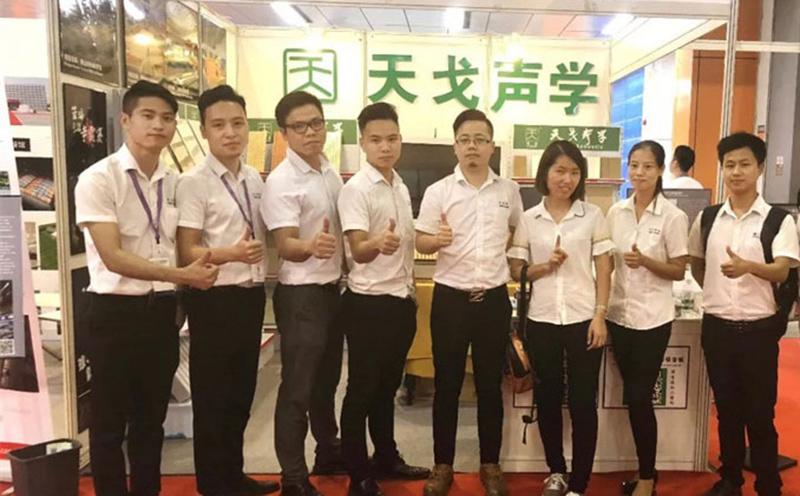 展会直击_天戈声学亮相2018广东体育博览会