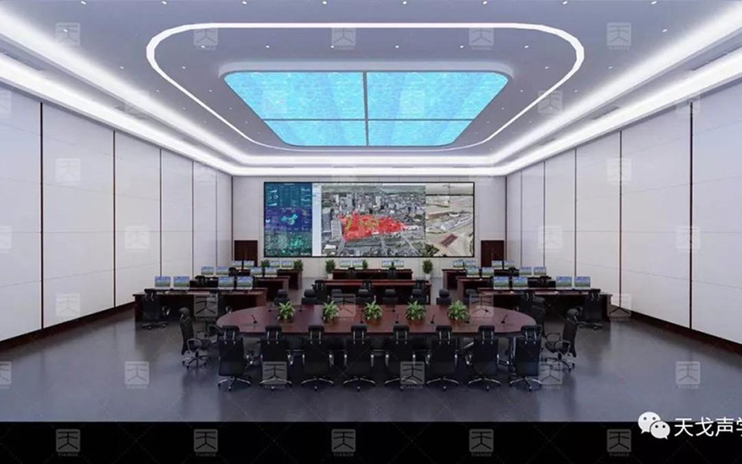 江苏宿迁水务局指挥中心