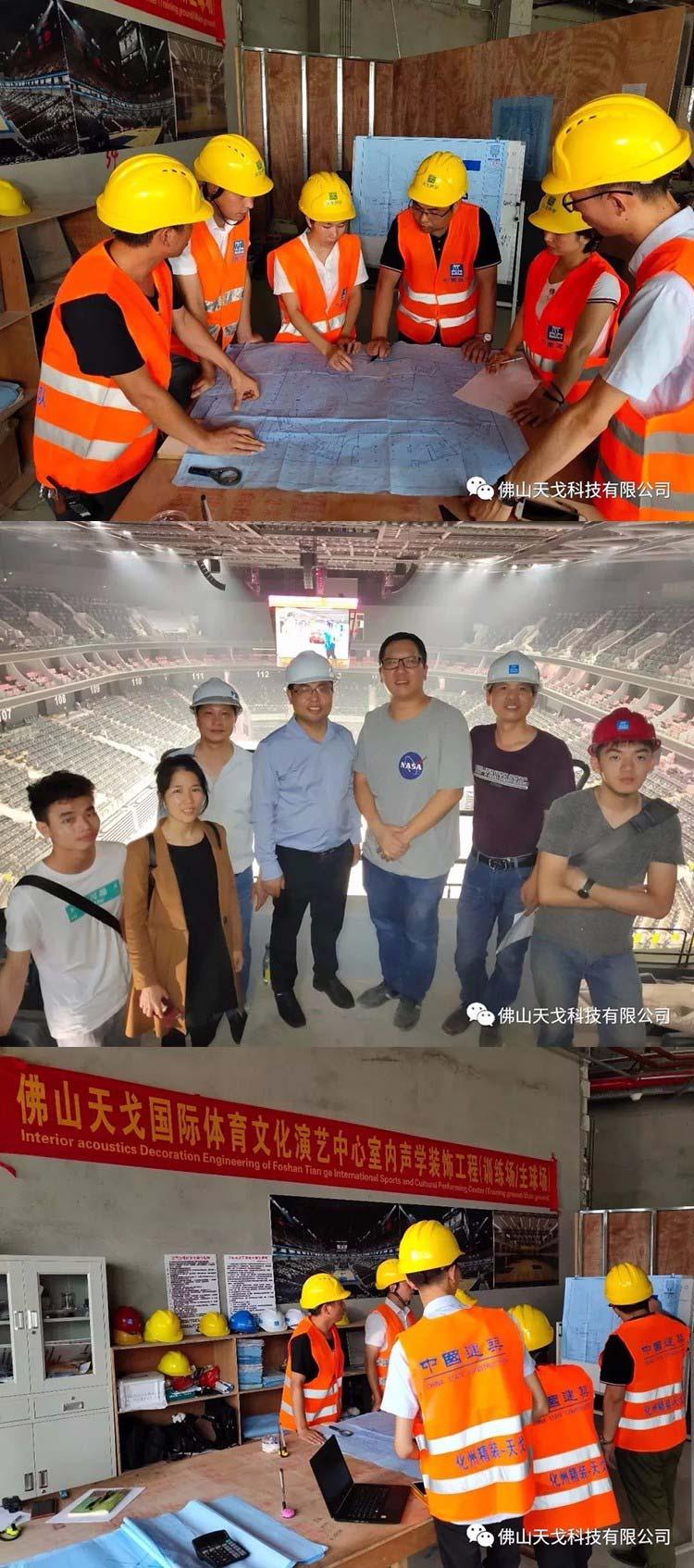 中国的斯台普斯——佛山国际体育文化演艺中心特辑