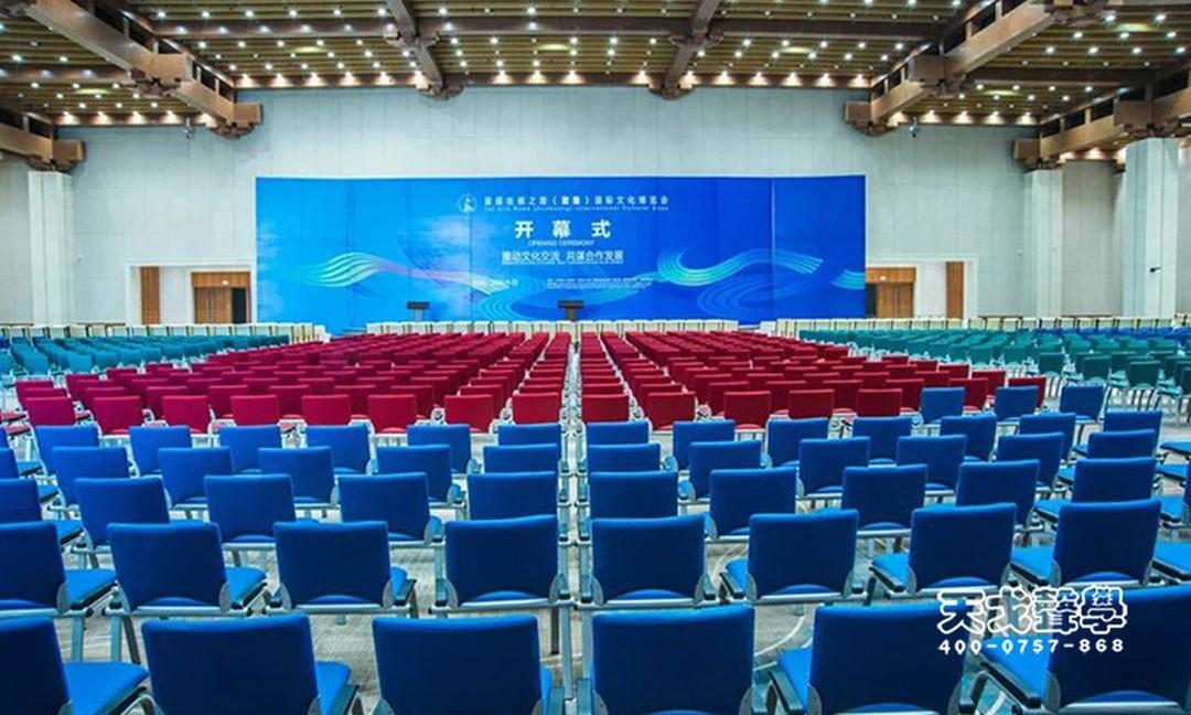 敦煌国际会展中心