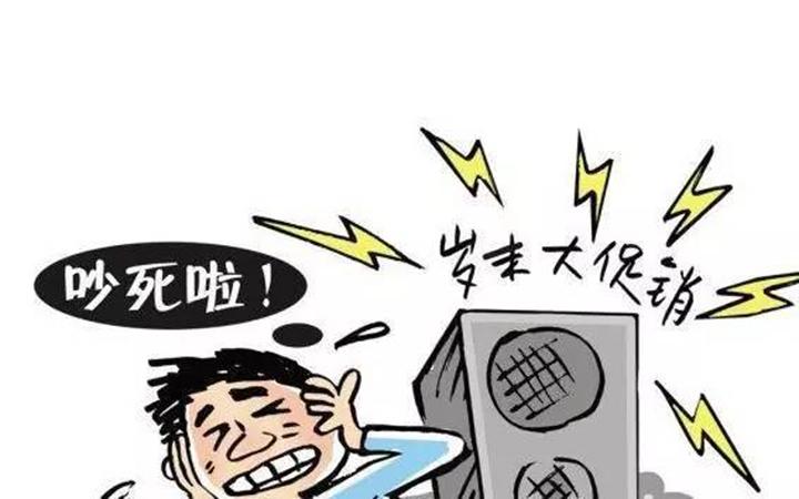 如何从声学上控制噪音