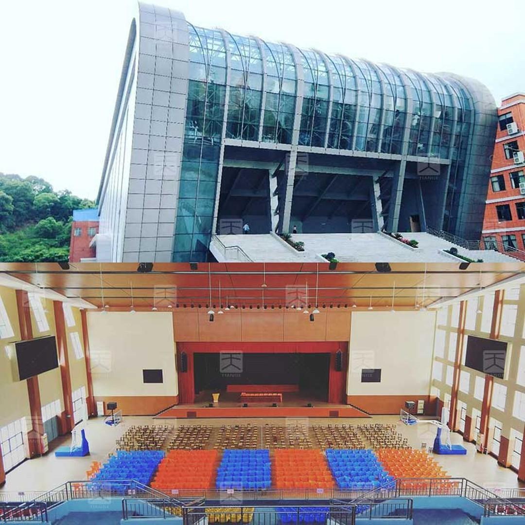 江西省萍乡中学体育馆