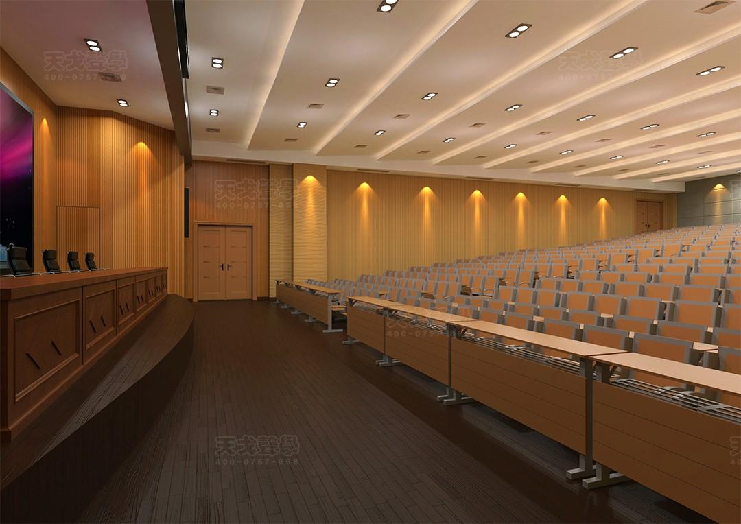 中山市技师学院报告厅