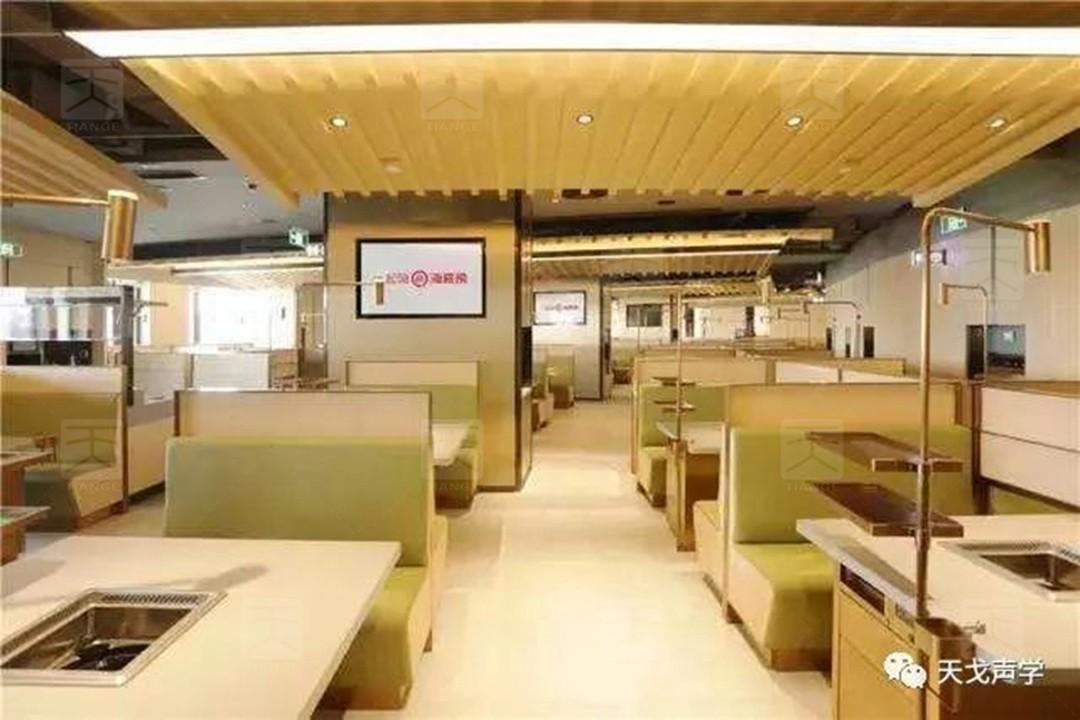 北京海底捞餐厅声学设计